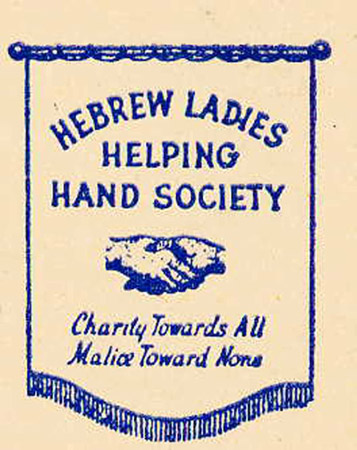 Hebrew Ladies Helping Hand Poster