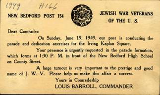 The postcard announcing the Kaplan Square Dedication