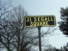Segall Square sign